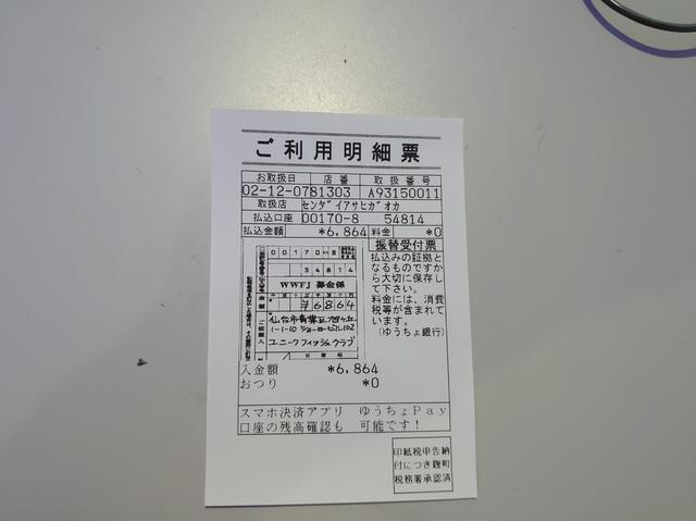 DSC_0354募金.JPG